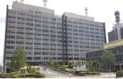 岐阜家庭裁判所