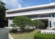 熊本家庭裁判所