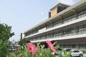 沖縄家庭裁判所