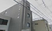 香川司法書士会