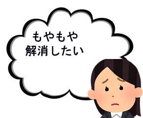 千葉県松戸人探し探偵
