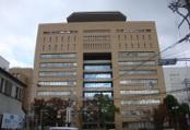徳島警察本部