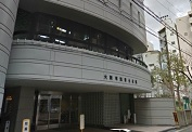 大阪司法書士会