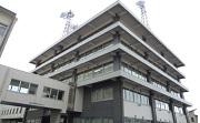 和歌山警察本部