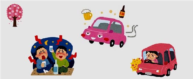 飲酒運転2car_drinking