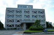 福島家庭裁判所