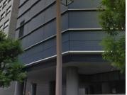 広島行政書士会