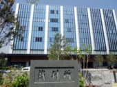 静岡家庭裁判所