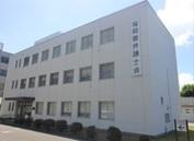 福岡弁護士会